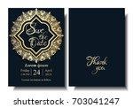luxury arab wedding invitation... | Shutterstock .eps vector #703041247