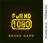 hd golden metallic logo