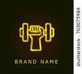 gym golden metallic logo
