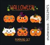 halloween pumpkins | Shutterstock .eps vector #703129471
