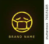 sickness golden metallic logo