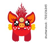 cartoon monster  vector... | Shutterstock .eps vector #703156345