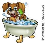 A Cartoon Dog Having A Bath...