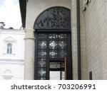 russian building. | Shutterstock . vector #703206991