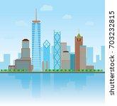 new york city skyline | Shutterstock .eps vector #703232815