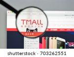 milan  italy   august 10  2017  ... | Shutterstock . vector #703262551