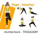 yoga teacher character design... | Shutterstock .eps vector #703262689