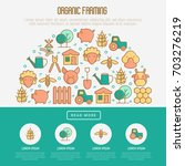 organic farming concept with... | Shutterstock .eps vector #703276219