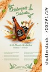 oktoberfest ads  craft beer... | Shutterstock .eps vector #703291729