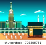 mecca or makkah  with kaaba  ... | Shutterstock .eps vector #703305751