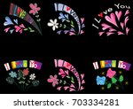 i love you vector drawing... | Shutterstock .eps vector #703334281
