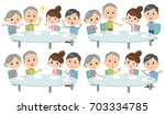 set of various poses of meeting ... | Shutterstock .eps vector #703334785