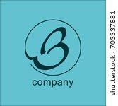 calligraphy b logotype vector | Shutterstock .eps vector #703337881