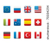 set icons of square world flags ... | Shutterstock .eps vector #70334254