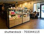 busan  south korea   circa may  ... | Shutterstock . vector #703344115