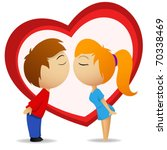 Vector illustration. Boy and girl are going to kiss with heart shape on background - stock vector
