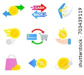 cashback  icons set. reward... | Shutterstock .eps vector #703439119