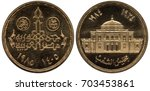 egypt egyptian golden coin 1... | Shutterstock . vector #703453861