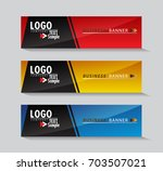 abstract web banner design... | Shutterstock .eps vector #703507021