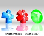 3d medical signs | Shutterstock .eps vector #70351207