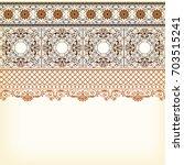 vector vintage floral ... | Shutterstock .eps vector #703515241