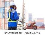 foreman control loading... | Shutterstock . vector #703522741