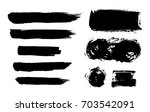 brush strokes isolated. ink... | Shutterstock .eps vector #703542091