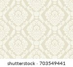 seamless beige background with... | Shutterstock .eps vector #703549441