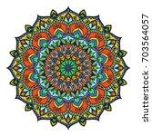 vector illustration of big... | Shutterstock .eps vector #703564057
