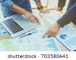 business people meeting to...   Shutterstock . vector #703580641