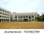 japanese junior high school  | Shutterstock . vector #703582789