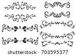 vintage frames and dividers... | Shutterstock .eps vector #703595377