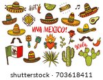 hand drawn colored mexican... | Shutterstock .eps vector #703618411