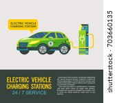 electric car at a charging... | Shutterstock .eps vector #703660135