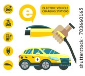 electric car. charger for car.... | Shutterstock .eps vector #703660165