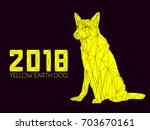 dog is symbol of new 2018 year  ...   Shutterstock .eps vector #703670161