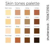 skin tones color palette vector ...   Shutterstock .eps vector #703672501