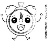 alarm clock kawaii character | Shutterstock .eps vector #703673845