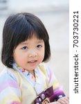 portrait asian people   korean...   Shutterstock . vector #703730221