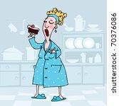 starting my diet tomorrow | Shutterstock .eps vector #70376086