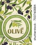 background for olive oil  ... | Shutterstock .eps vector #703760884