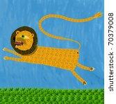 a lion gives a jump   Shutterstock . vector #70379008
