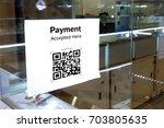 qr code payment   online... | Shutterstock . vector #703805635