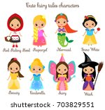 cute kawaii fairy tales... | Shutterstock .eps vector #703829551