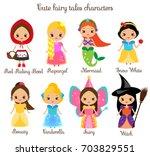 cute princess. cute fairy tales ... | Shutterstock .eps vector #703829551