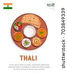 thali. national indian dish.... | Shutterstock .eps vector #703849339