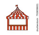 ticket shop carnival icon | Shutterstock .eps vector #703858831