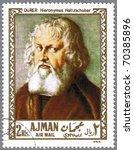 ajman   circa 1968  a stamp... | Shutterstock . vector #70385896