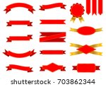 vector set of  red ribbons and... | Shutterstock .eps vector #703862344