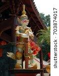 dharmapala   guardian of the... | Shutterstock . vector #703874017